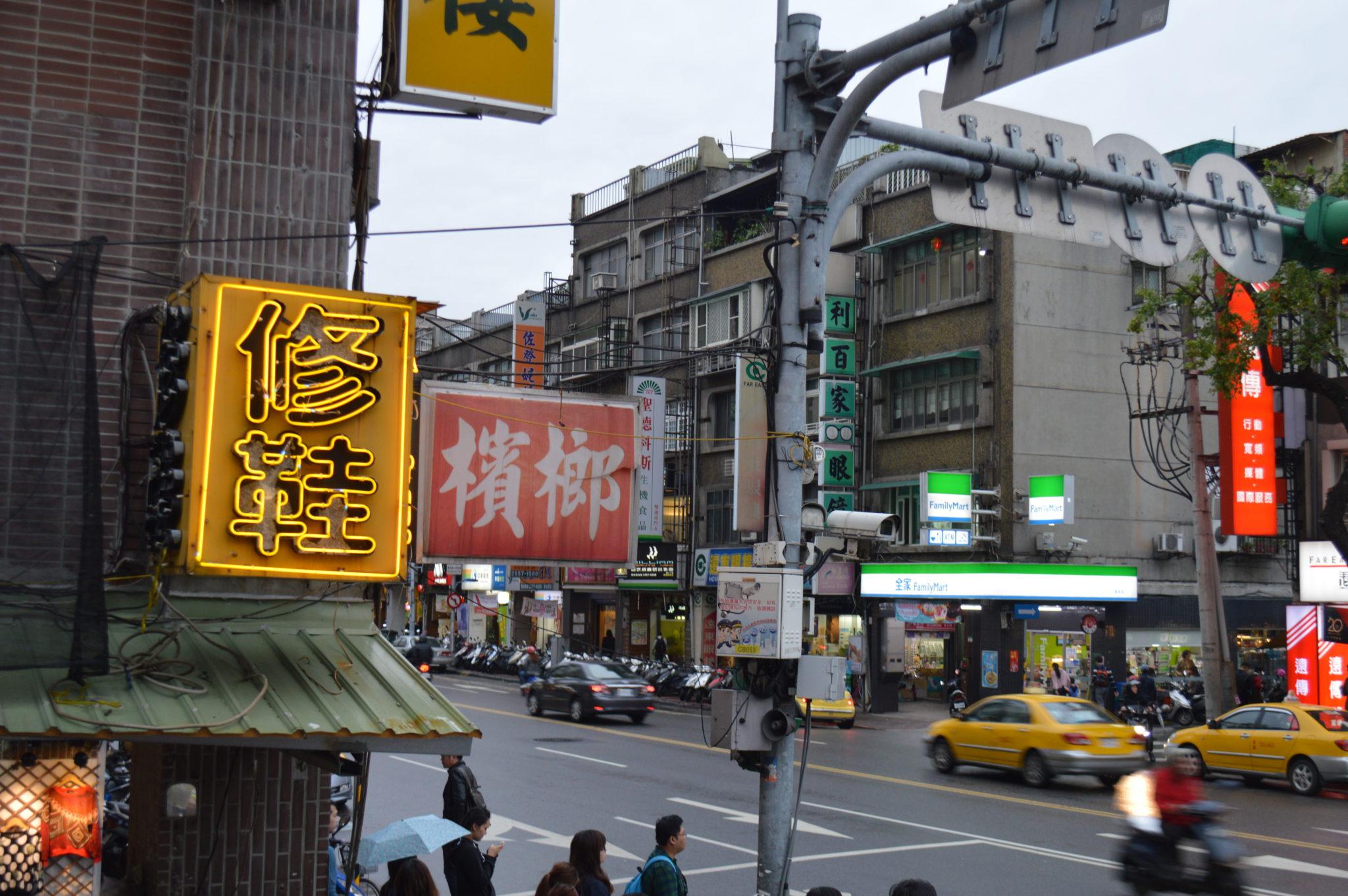 Taipei met kinderen